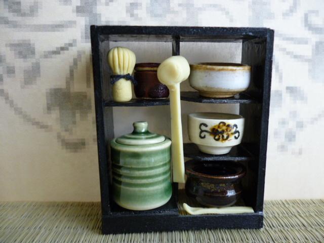 ミニチュア☆陶器 茶道具 織部水指 棚