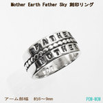 MOTHER EARTH FATHER SKY シルバーリング 925【5号、7号、10号、12号、15号、19号】 atpring001next