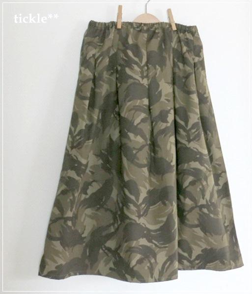 カモフラ迷彩柄*すっきりギャザースカート:グリーン
