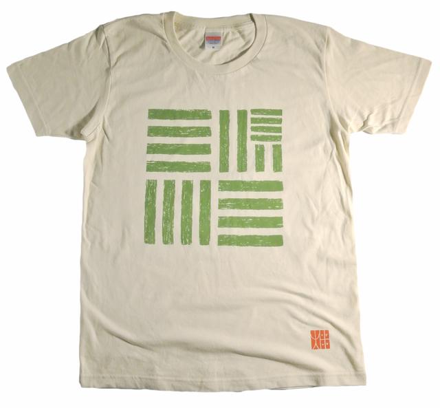 畑Tシャツ メンズ S M L