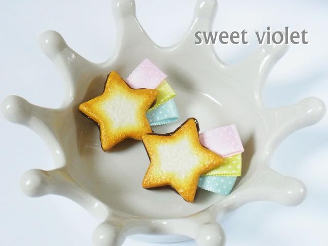 【再々入荷】流れ星クッキーのブローチ