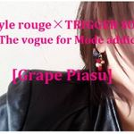 Grape Piasu~style rouge×TRIGGER SOUL~