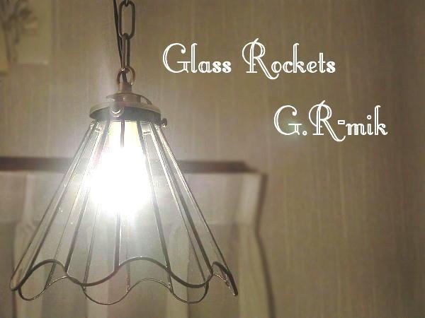 ステンドグラス ランプ 照明「Pure flare(ピュア フレア)」再販
