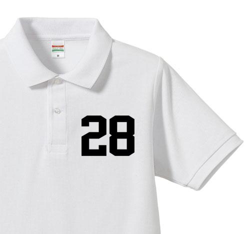 【再販】ナンバリング28  ポロシャツ【受注生産品】