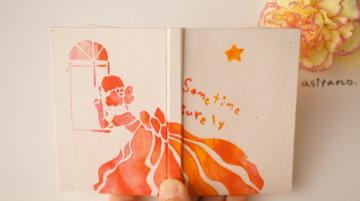 「いつかきっと・星に願いを」型染め手帳