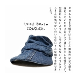 Used Denim Crashed Cap
