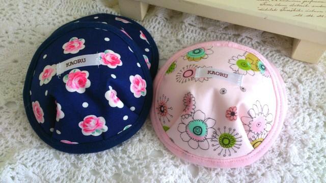 可愛い布母乳パット〜2個set〜出産祝いにも♪【r】