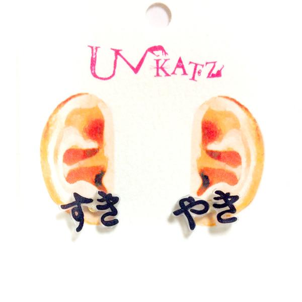Ukatz/NO.140-3
