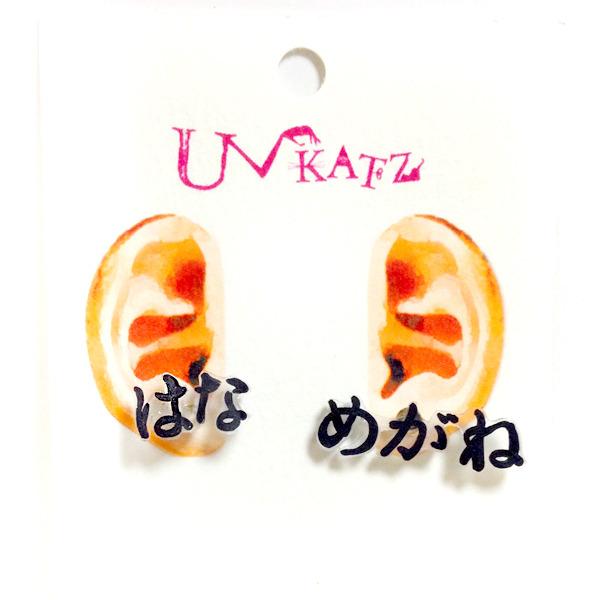 Ukatz/NO.140-4