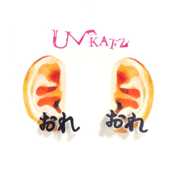 Ukatz/NO.140-6