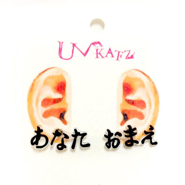 Ukatz/NO.140-7