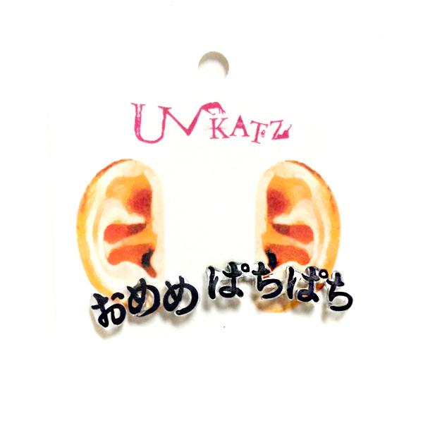 Ukatz/NO.140-8