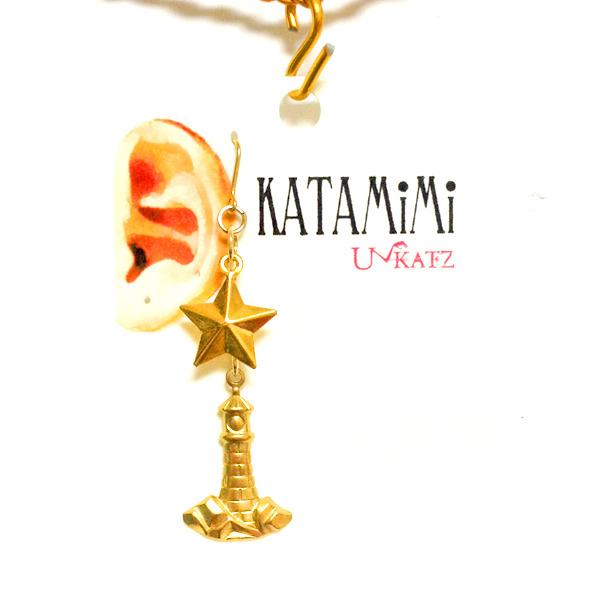 Ukatz/KATAMiMi NO.K-13