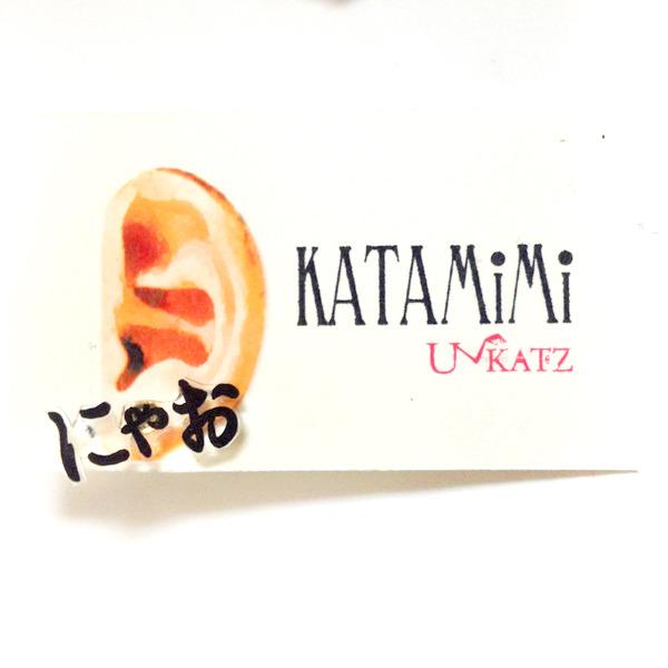 Ukatz/KATAMiMi NO.17-4