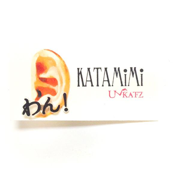 Ukatz/KATAMiMi NO.18-2