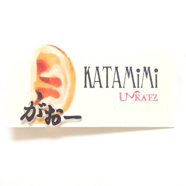 Ukatz/KATAMiMi NO.19-1