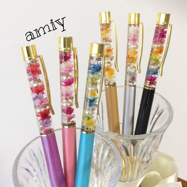 【送料無料】ハーバリウムボールペン 押し花 アクセサリー
