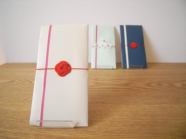 祝儀袋(きなり):菜の花・赤