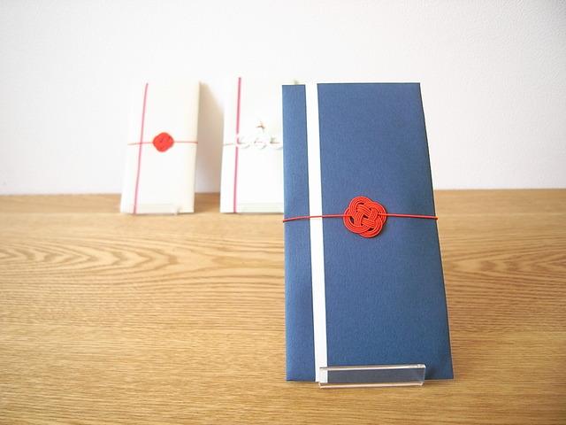 祝儀袋(紺):菜の花・赤