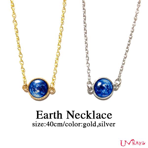 地球のネックレス/Ukatz NO.147