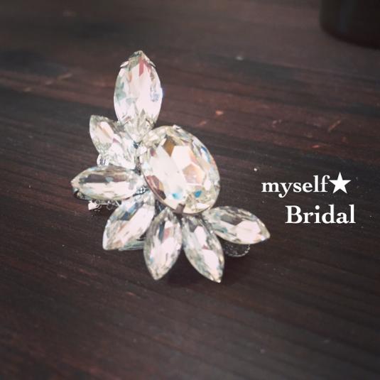 Bridal �����ե������Υ��䡼����?