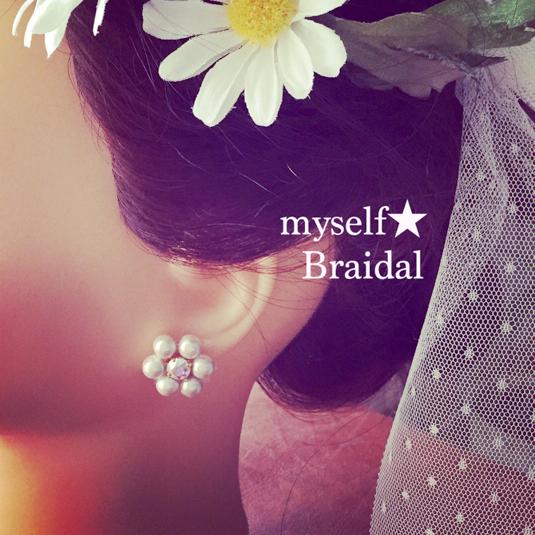 Bridal お花イヤリング
