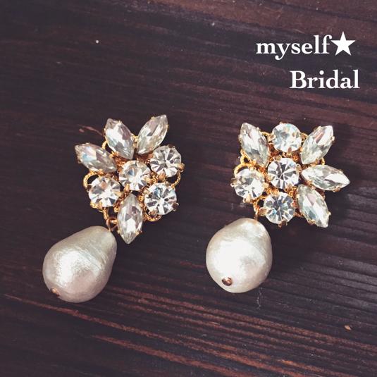 Bridal crystalピアス