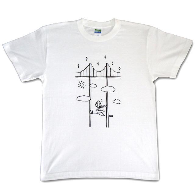 たか〜い橋(高〇さん)Tシャツ【Lサイズ】