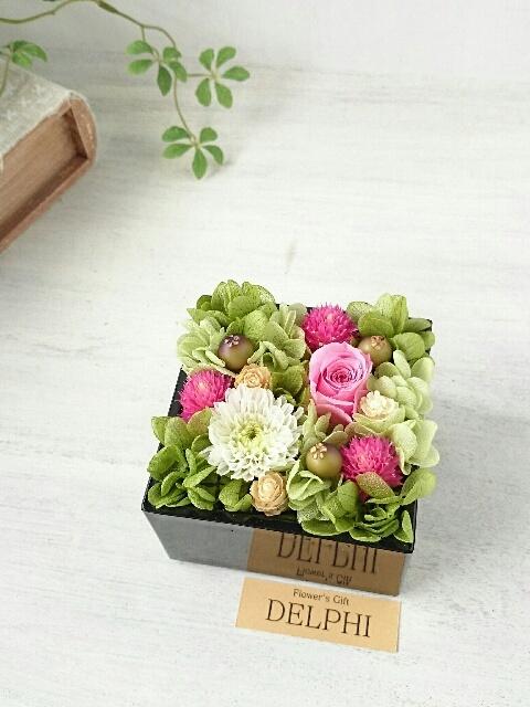 【花材入荷待ち】和風アレンジメント(花小箱)グリーン&ピンク