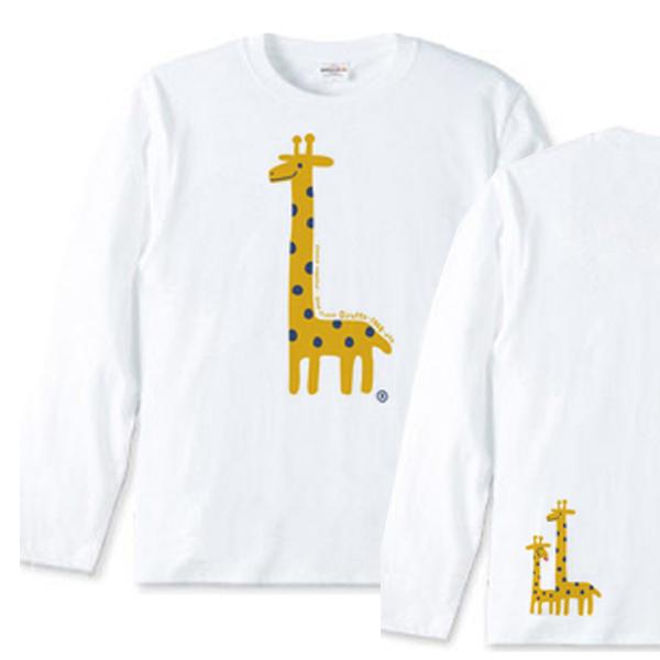 giraffe☆キリン 両面プリント 長袖Tシャツ【受注生産品】