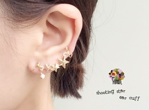 shooting star * ear cuff#145