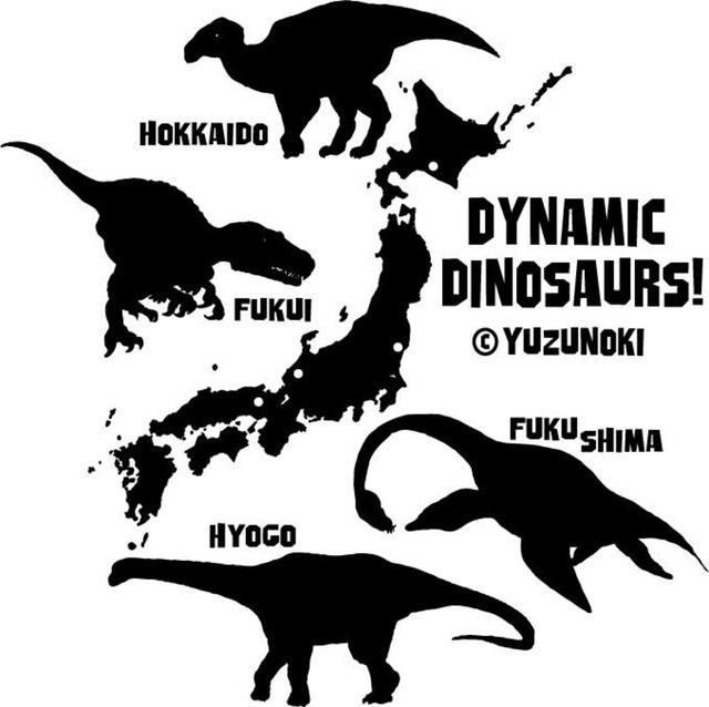 送料無料 恐竜王国ニッポン義援金付き恐竜イラストバッグネイビー