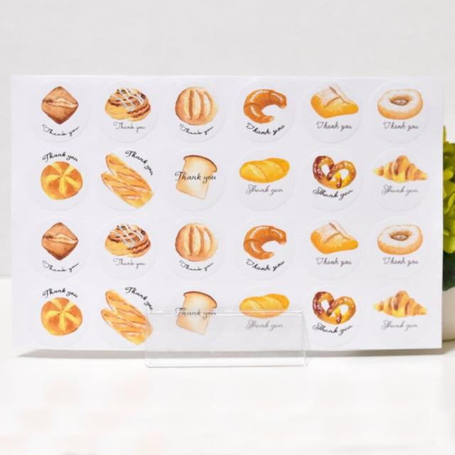 パンケーキのイラスト かわいいフリー素材が無料のイラストレイン
