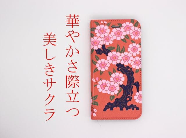 d0ee15f763 和柄 桜の着物柄(西陣織風) 手帳型スマホケース 全機種対応(iPhone、Android)