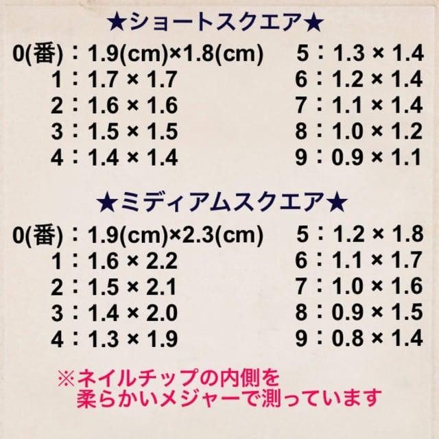 再販 g 3 キラキラ星ネイル ハンドメイドマーケット minne