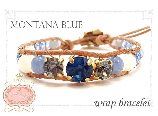 モンタナブルー×ブラックダイヤモンドの革紐 ブレスレット?