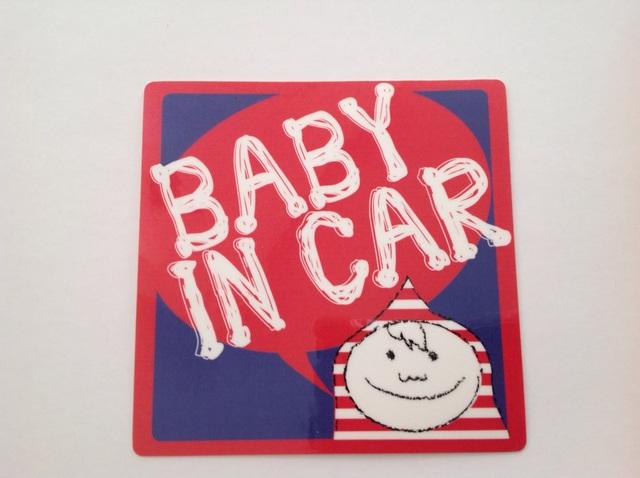 【再販2】Baby in car 男の子 ベビーインカー ステッカー  マリンボーダー