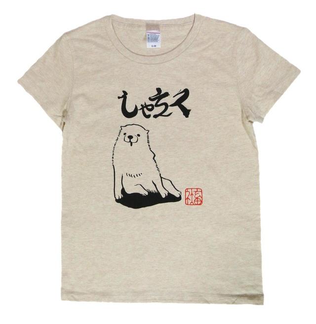 社畜Tシャツ ヘザーベージュ レディース(S M L)