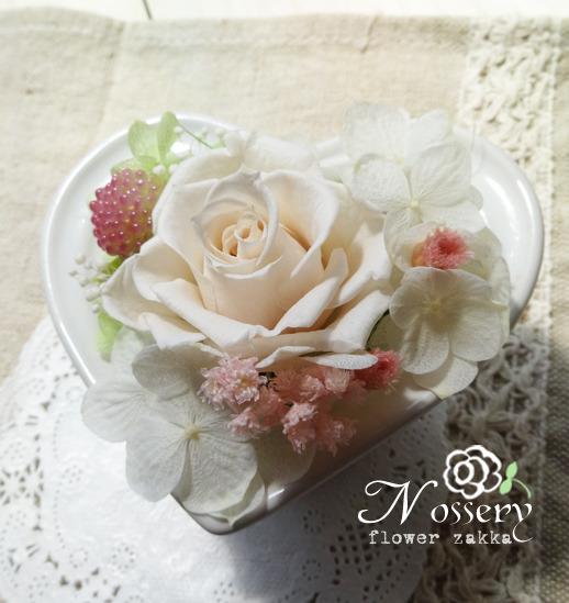 ミニハートアレンジ・乙女の心(P014-4)