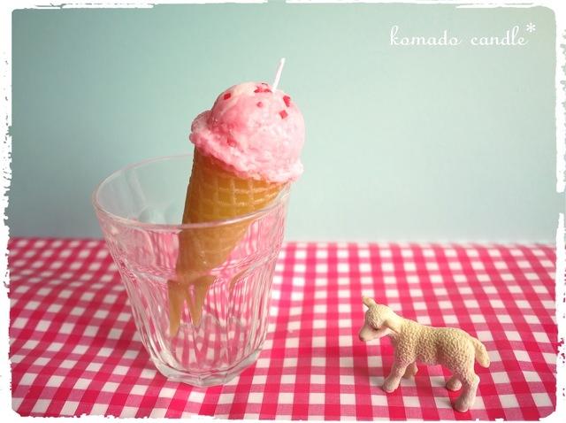 アイスクリームのキャンドル(ストロベリー)