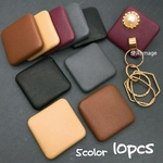 【5色 各2個  計10個】fake leather big square cabochon