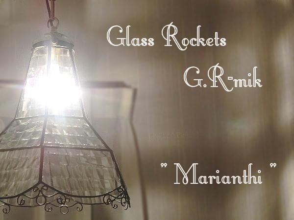 ステンドグラス 「マリアンティー(クリア)」ペンダントランプ レトロ 照明 再販