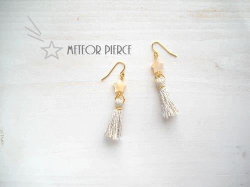 METEOR pierced earrings