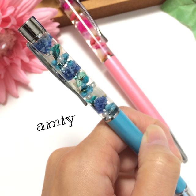 【送料無料】ブルー ハーバリウムボールペン 押し花 アクセサリー