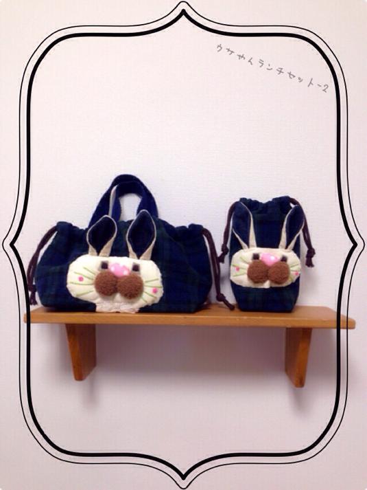 ウサやんランチセット-2