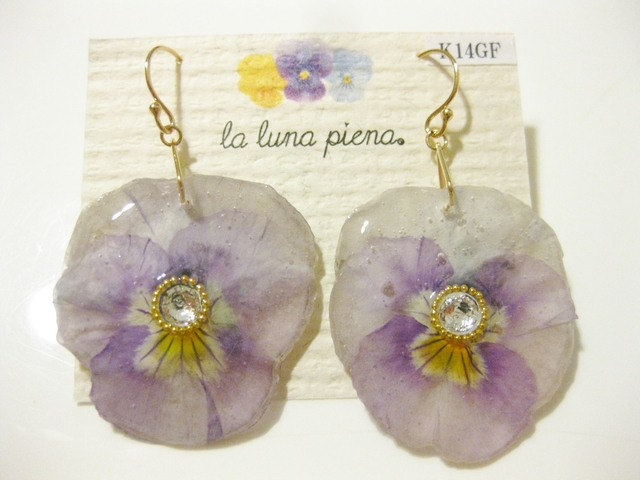 Viola�ԥ��� light purple ��grand