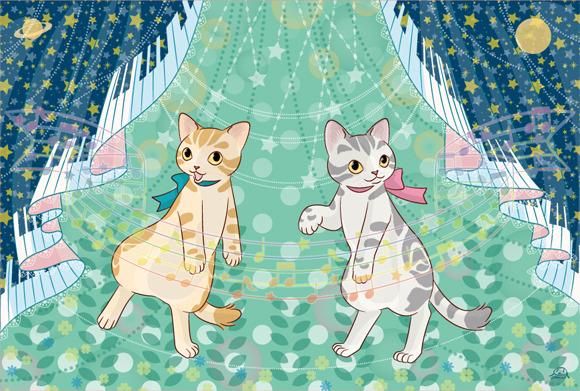 猫のポスカ『DANCE』
