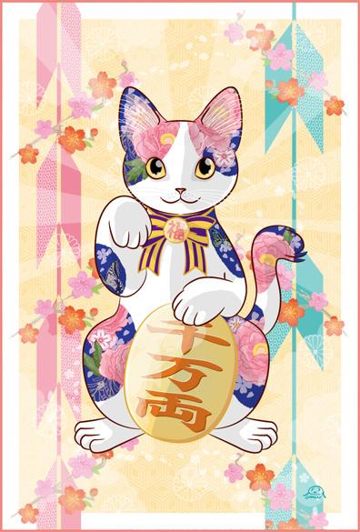 猫のポスカ『招きにゃんこ』