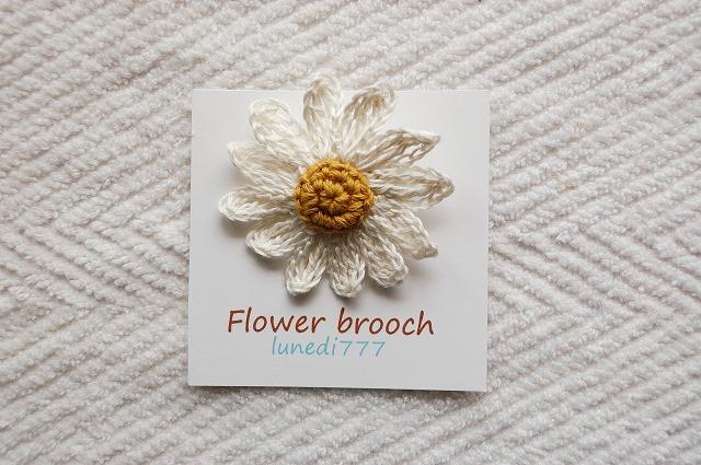 Marguerite brooch  ��Ƥβ֡��ޡ�����åȥ֥?��