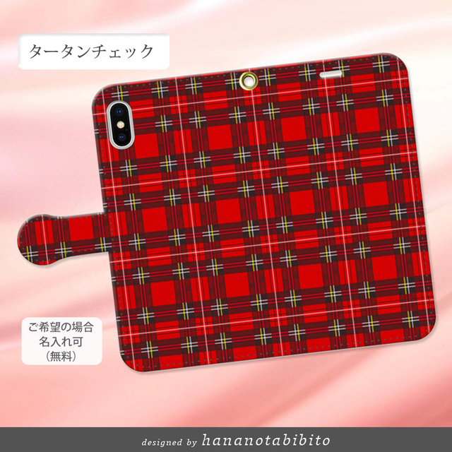 5f042c5f1d iPhone 手帳型スマホケース【タータンチェック】iPhone各種《名入れ可 ...